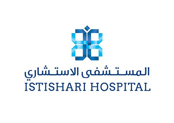 חדרים נקיים בבית חולים אסתישארי